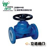 供应zshrb气动调节阀-上海立诺阀门制造有限公司