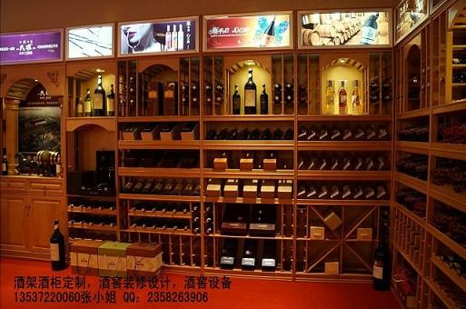 红酒庄葡萄酒架,红酒专卖店红酒展示架