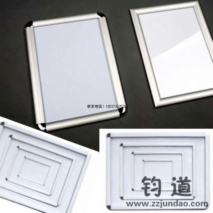 供应双面超薄灯箱 供应铝合金海报框 开启式展板框厂家直销 铝合金